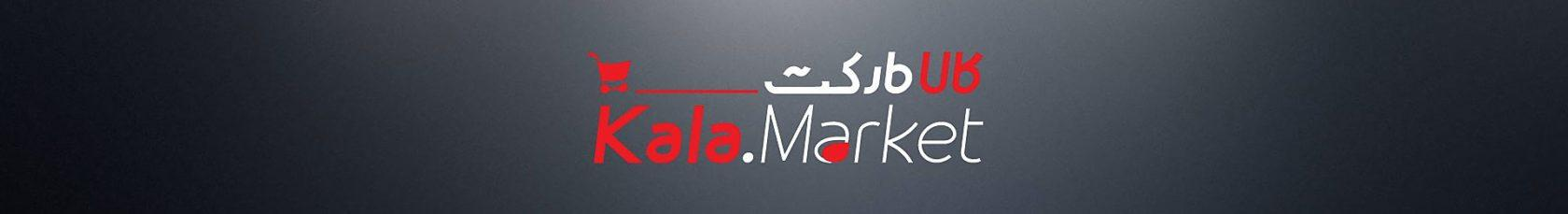 Kala-Market - Global Header - تماس با ما