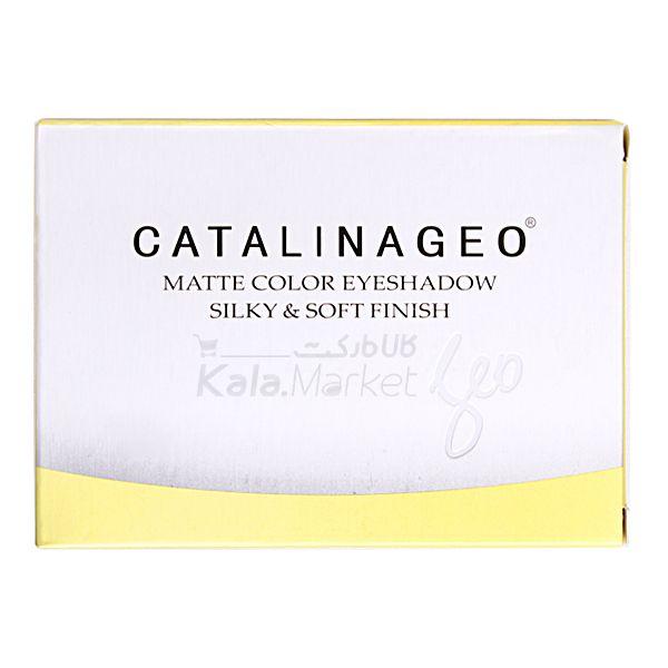 Kala-Market - CATALINAGEO EYESHADOW2 7 - پالت سایه کاتالینا جیو (کد11) CATALINAGEO EYESHADOW