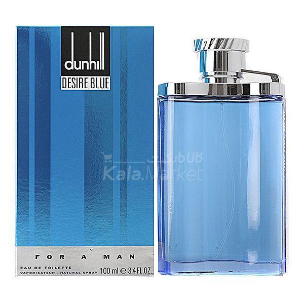 Kala Market-کالا مارکت- DUNHILL DESIRE BLUE2 - ادو تويلت مردانه دانهيل لاندن مدل Dunhill London Desire Blue