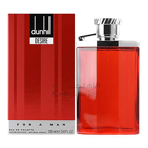 Kala Market-کالا مارکت- DUNHILL DESIRE2 - ادو تويلت مردانه دانهيل مدل Dunhill Desire Red