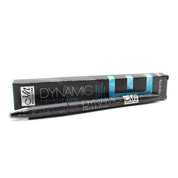 Kala-Market - DYNAMIC EYELINER 3 - خط چشم ماژیکی داینامیک ( DYNAMIC  EYELINER)