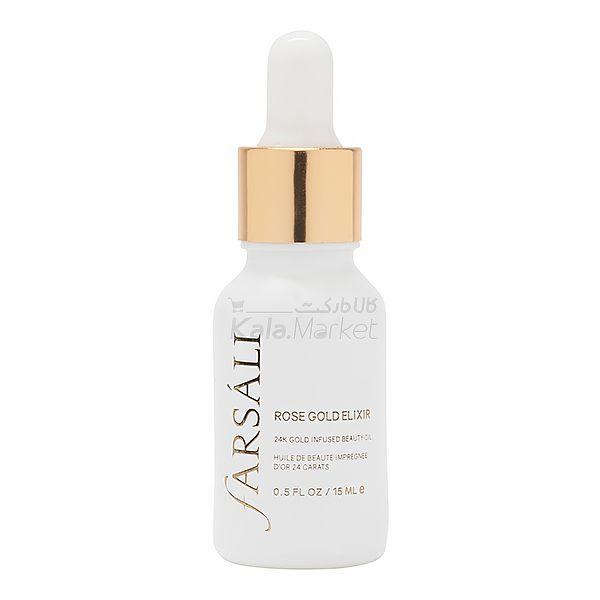 Kala-Market - FARSALI Volcanic Elixir 1 - اکسیر آرایشی فارسالی رزگلد 30 میل (FARSALI ROSE GOLD ELIXIR)
