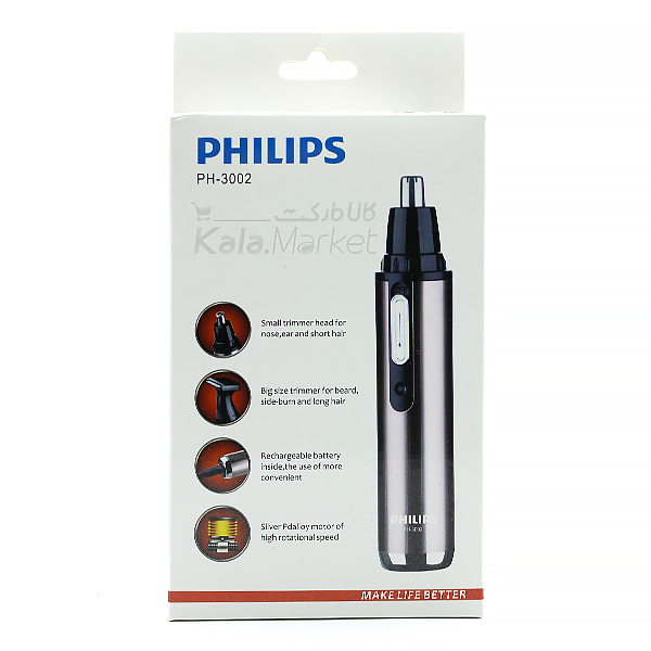 Kala Market-کالا مارکت- PH 3002 2 - موزن بینی فیلیپس مدل PH-3002