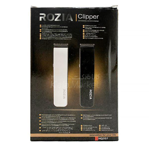 Kala-Market - Rozia Clipper 6 - ماشین اصلاح روزیا ROZIA CIipper
