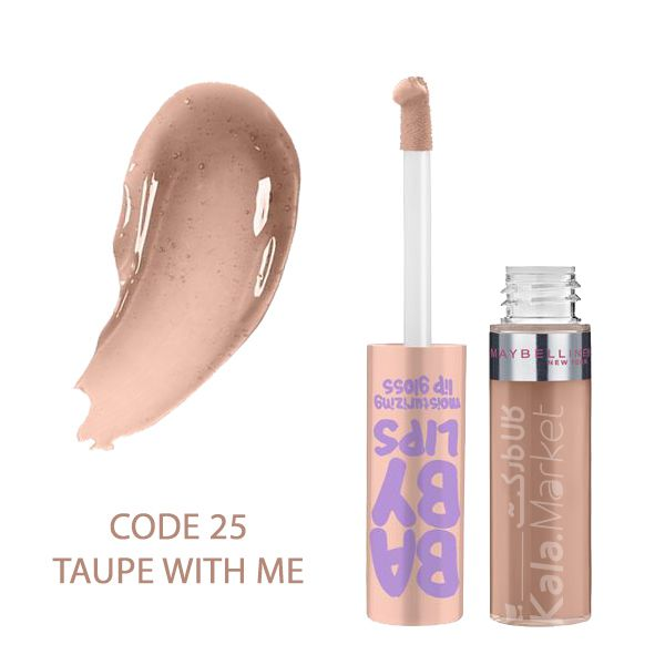 Kala-Market - 422 TAUPE WITH ME 25 - برق لب میبلین کد 25 (Maybelline Lip Gloss Taupe With Me Code 25)
