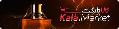 Kala Market-کالا مارکت- MPerfume Horizontal 2 - عطر مردانه | Men's Perfume