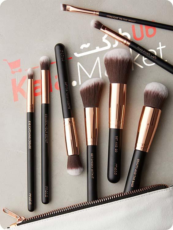 Kala-Market - Makeup Tools Vertical 3 - تجهیزات آرایشی | Makeup & Beauty Tools