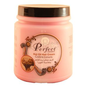 Kala-Market - Perfect Hot Oil Hair Cream 1 300x300 - ماسک مو حمام پرفکت صورتی (Perfect Hot Oil Hair Cream Pink)