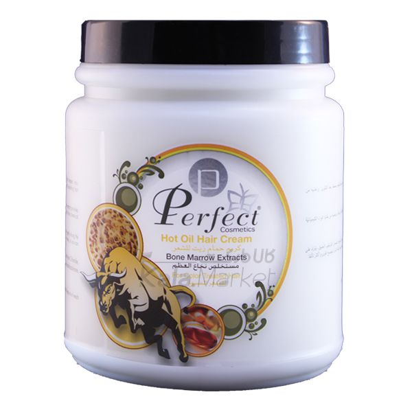 Kala-Market - Perfect Hot Oil Hair Cream 2 SECOND EDIT - ماسک مو حمام پرفکت سفید (Perfect Hot Oil Hair Cream White)