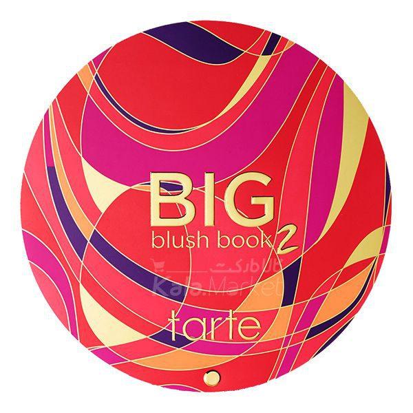 Kala-Market - TARTE Big Blush Book 2 3 600x600 - پالت رژگونه 8 عددی تارت (TARTE Big Blush Book 2)