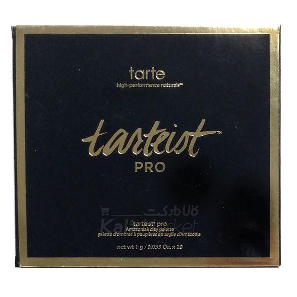 Kala-Market - Tarte Tarteist PRO Amazonian Clay Eye Shadow Palette 3 - پالت سایه لاکچری تارت تارتیست (Tarte Tarteist Eyeshadow Palette)
