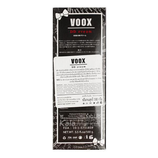 Kala Market-کالا مارکت- VOOX DD 600x600 - کرم سفید کننده ووکس (voox dd cream)