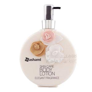 Kala-Market - Washami Body Lotion 1 1 300x300 - لوسیون بدن معجزه و زیبایی واشامی (Washami Miracle and Beauty Body Lotion)