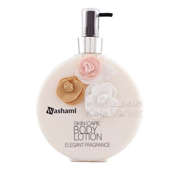 Kala-Market - Washami Body Lotion 1 1 - لوسیون بدن معجزه و زیبایی واشامی (Washami Miracle and Beauty Body Lotion)
