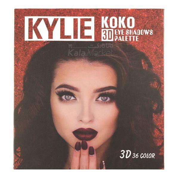 Kala-Market - kylie koko 3D eyeshadow 36 colors 4 600x600 - پالت سایه 36 رنگ کایلی کوکو (KYLIE KOKO 3D Eye Shadows Palette 36 Color)