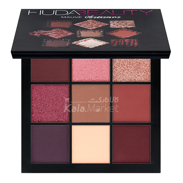 Kala-Market - Huda Beauty Obsessions Palette Mauve1 - پالت سایه 9 تایی هدی بیوتی بنفش ارغوانی (Huda Beauty Obsessions Palette Mauve)