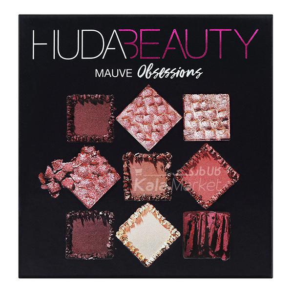 Kala-Market - Huda Beauty Obsessions Palette Mauve3 - پالت سایه 9 تایی هدی بیوتی بنفش ارغوانی (Huda Beauty Obsessions Palette Mauve)