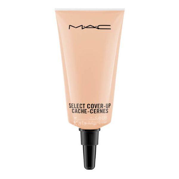 Kala Market-کالا مارکت- mac concealer1 600x600 - کانسیلر مایع مک (MAC Select Cover-Up Concealer)