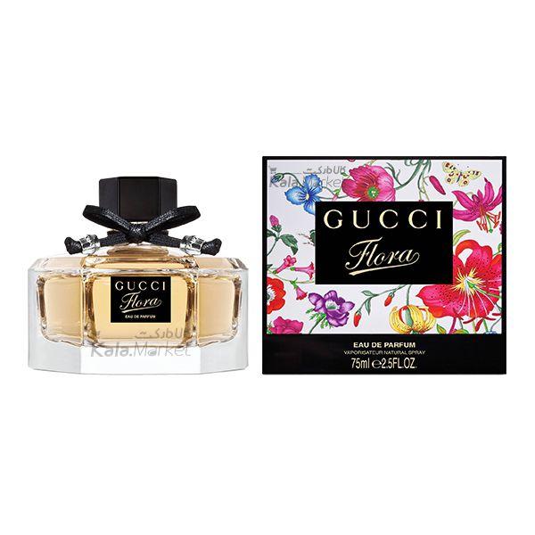 Kala Market-کالا مارکت- 2 3 - طرح اصلی ادو پرفيوم زنانه گوچي مدل Flora by Gucci