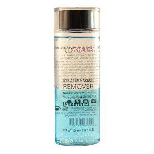Kala-Market - HB makeup remover1 300x300 - پاک کننده چشم و لب هدی بیوتی (HUDA BEAUTY Eye & Lip Makeup Remover)