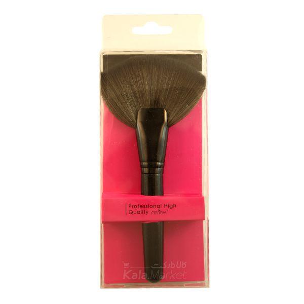 Kala Market-کالا مارکت- annina1 - براش بادبزنی آنینا (ANNINA Professional High Quality Fan Brush)
