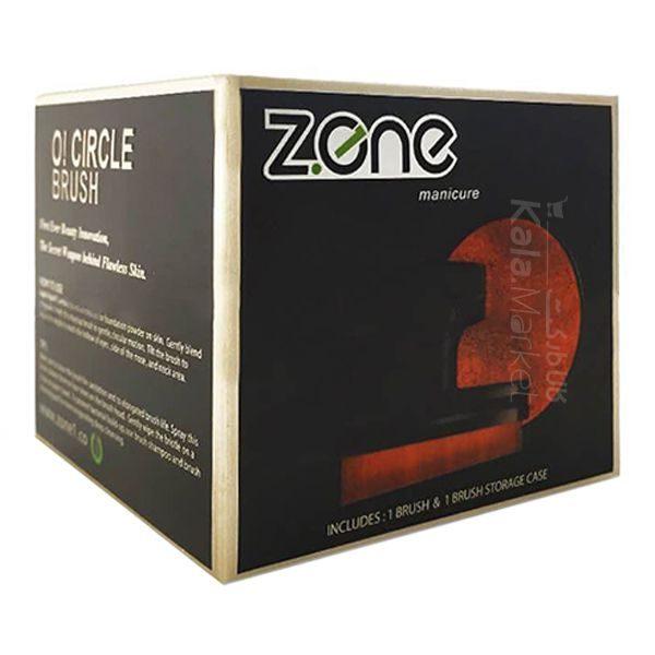 Kala Market-کالا مارکت- zone323 3 600x600 - براش آرایشی چند کاره Z.ONE مدل 323 (Z.ONE Brush Code 323)