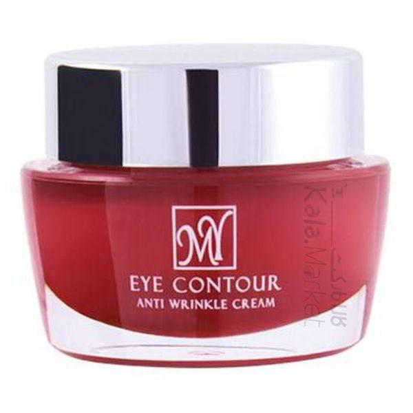 Kala-Market - my eye contour1 600x600 - کرم ضدچروک قوی دور چشم مای (MY Eye Contour Anti Wrinkle Cream)