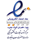 Kala Market-کالا مارکت- logo.aspx - کانتور و کانسیلر قلمی KKW BEAUTY CORRETTORE (2 IN 1) 1